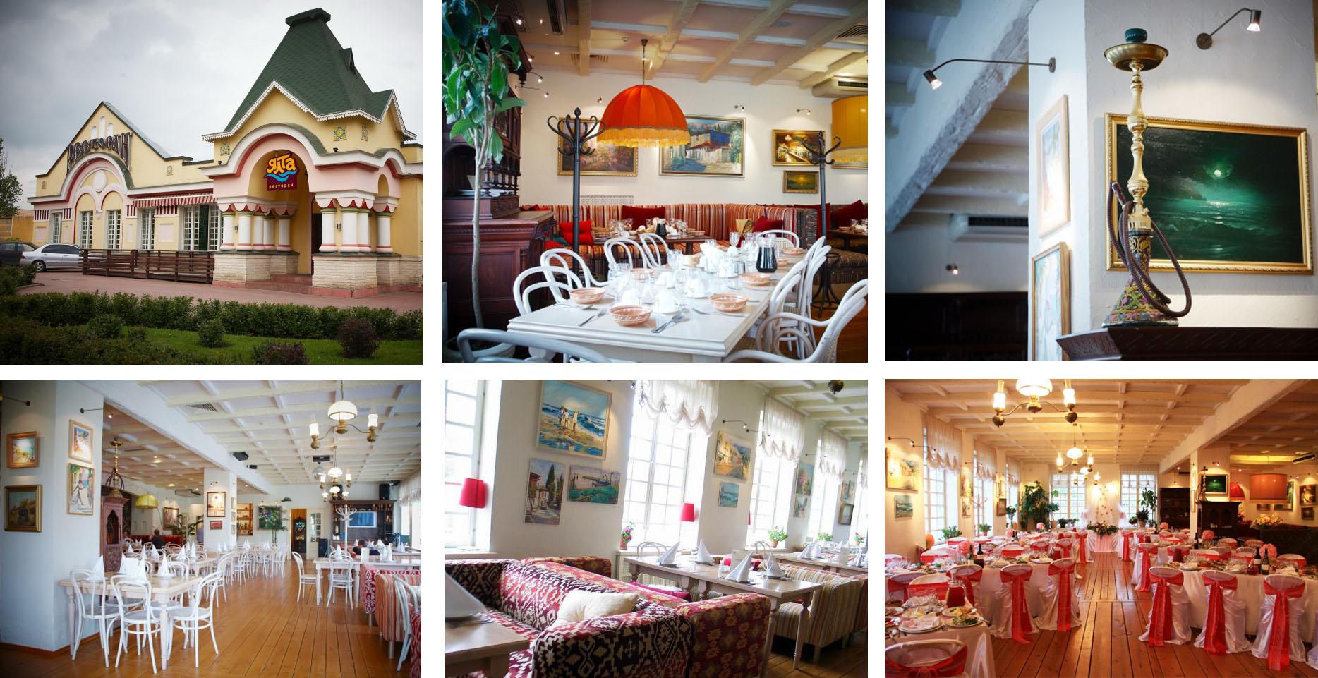 меню ресторана пушкин в москве фото