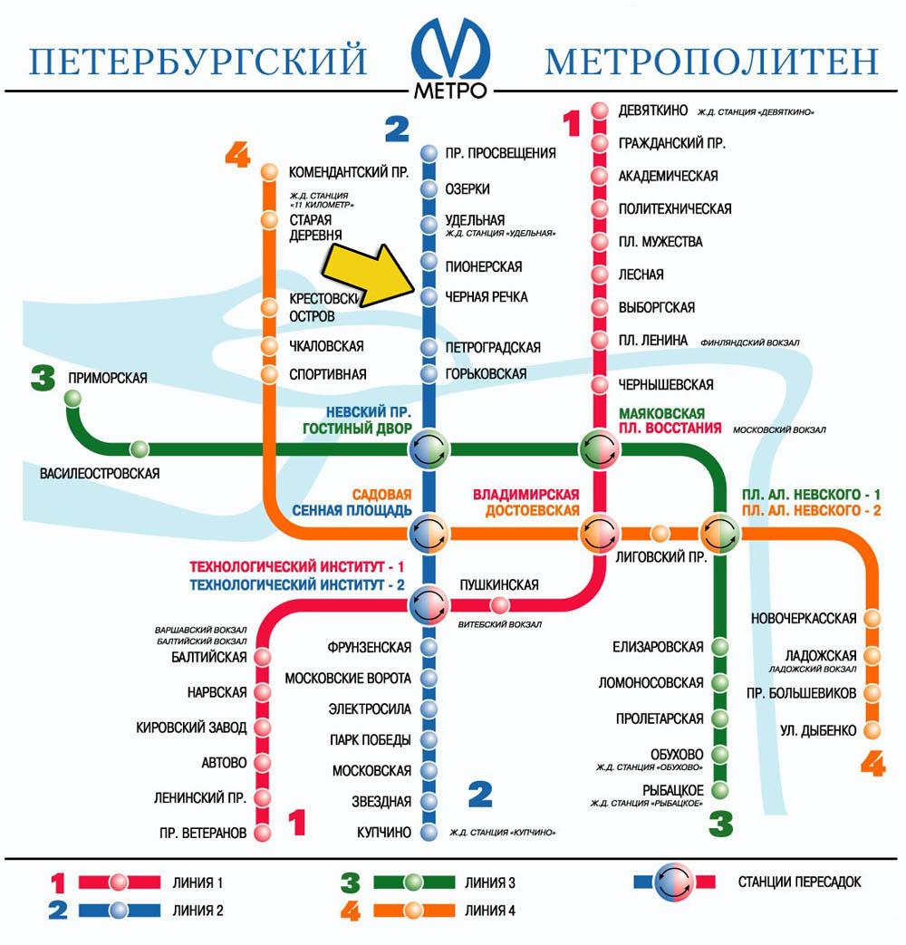 Как доехать в кронштадт из санкт-петербурга
