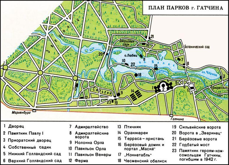 Гатчина – крупнейший город в