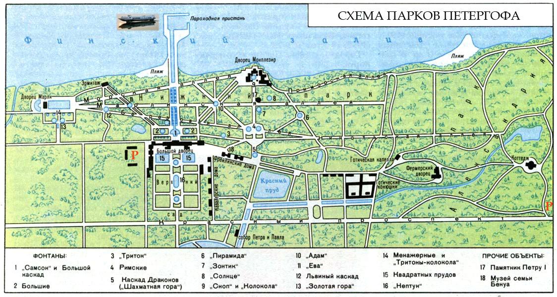 В 1732—39 застройка Петергофа
